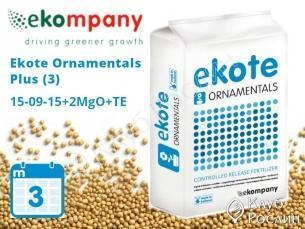 Добриво Ekote Ornamentals Plus (3 місяці) 3101FO, 25kg