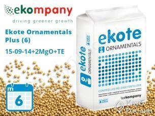 Добриво Ekote Ornamentals Plus (6 місяців) 3102FO, 25kg