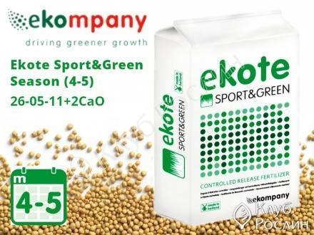Добриво Ekote Sport & Green Season (4-5 місяців) 6306FS, 25kg