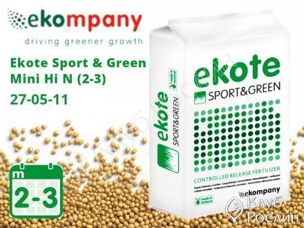 Ekote Sport & Green Mini Hi N (2-3 месяца) 6405FS, 25kg